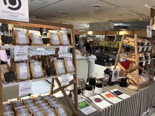 東武百貨店池袋店に出店します。