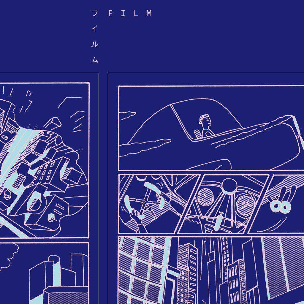 FILM-フィルム-  by:Tomoko + Daisuke TUBOTA