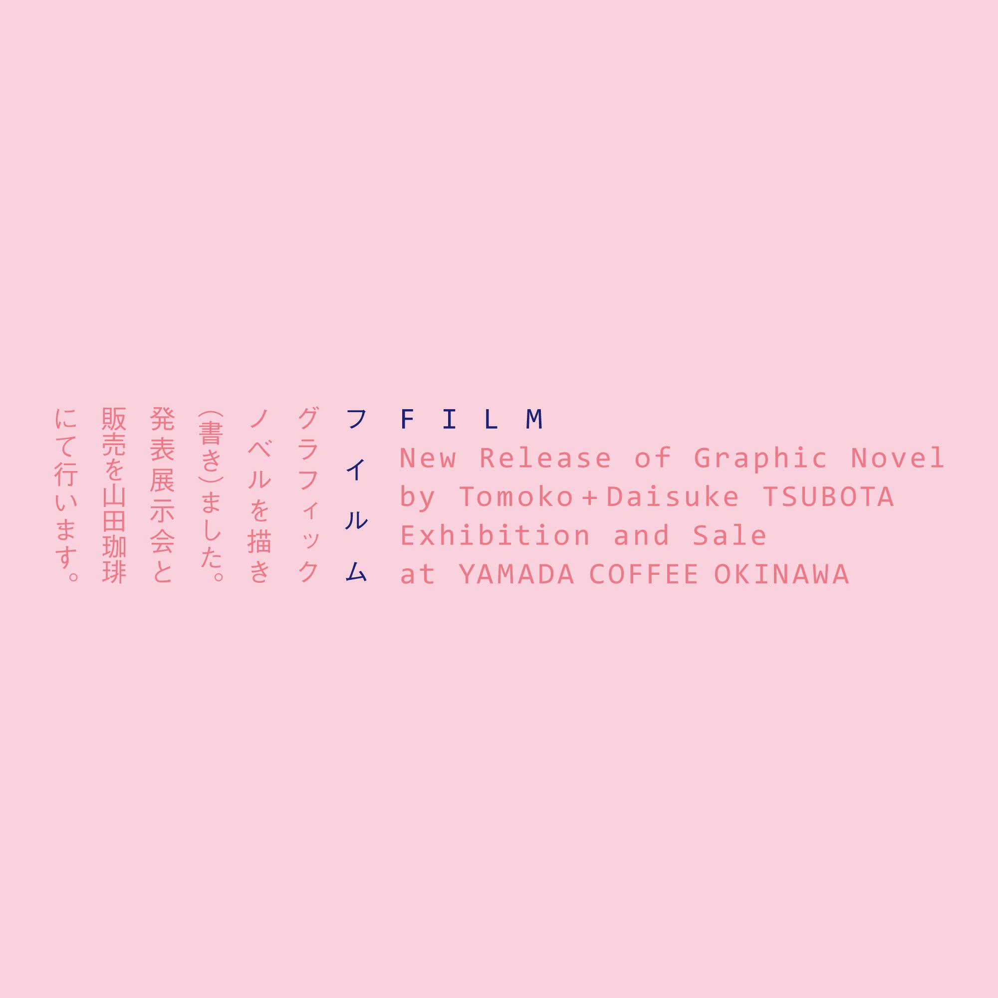 yamadaexhi_2019_dm_instagram