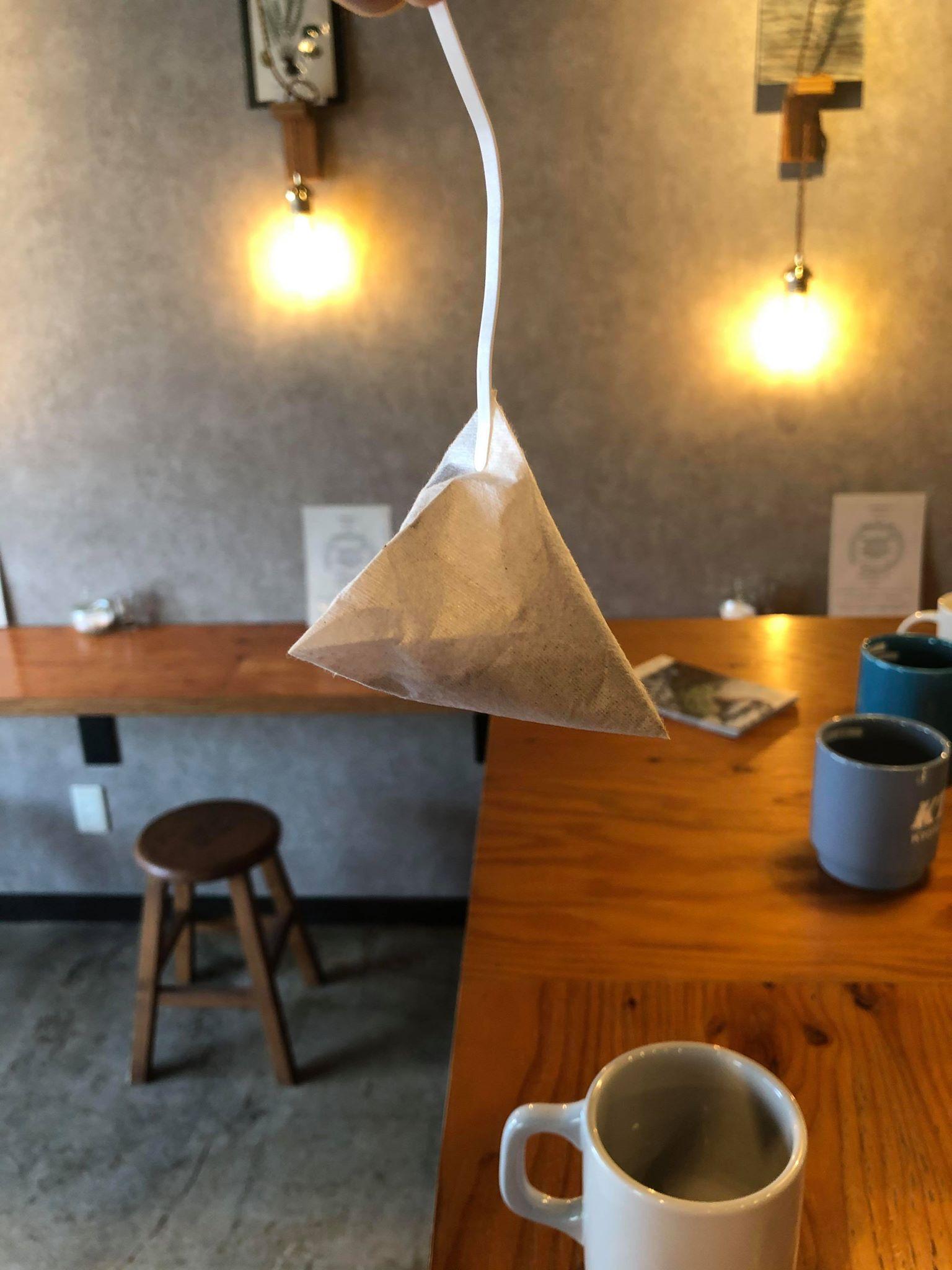 COFFEEBAG1